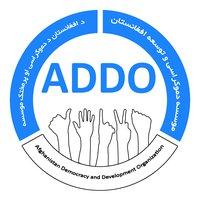 ADDO Logo.jpg