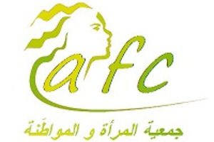 AFC-p.jpg