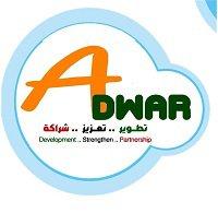 Adwar-logo.jpg