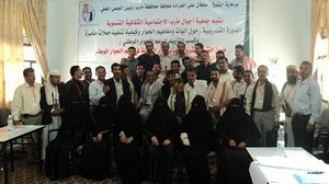 Ajeal-Marib-yemen-small2.jpg