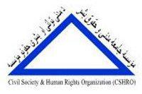 CSHRN-Logo1.jpg