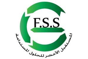 GFSS-p.jpg