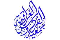 Iraqi-Al-firdaws1.png