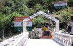 Kashmir-resized-feat-Kaman-Peace-bridge1.jpg