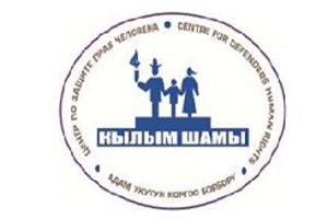 Kylym-Shamy-p.jpg