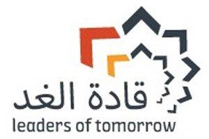 Leaders-of-Tomorrow-p.jpg