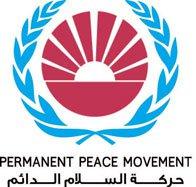 PPM-logo-p.jpg