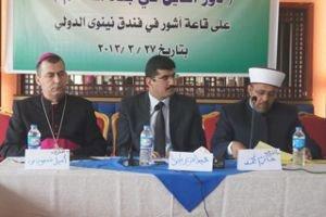 al-tahreer-p.jpg