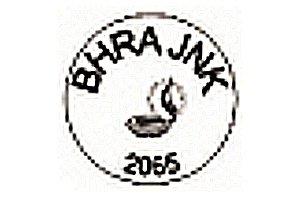 bhumija-logo1.jpg