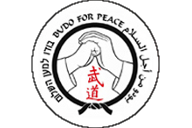 budo-for-peace-p.png