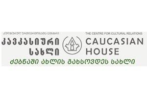 caucasian-house-p.jpg
