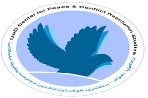 centre-for-peace-and-conflict-resolution-symbol2.png