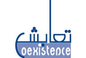 coexistence-jordan-p.jpg