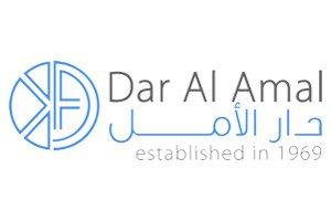 dar-al-amal-p.jpg