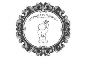 handala-for-humanity-logo-e1463391566667.jpg