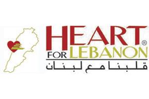 heart-for-lebanon.png