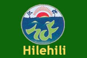 hilehili-p.jpg
