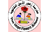 hope-flowers-p.png