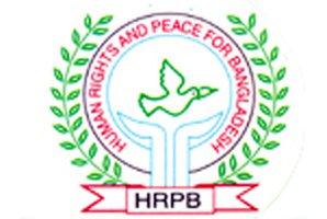hrpb-p.jpg