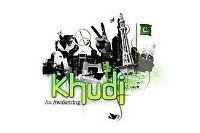 khudi-p.jpg