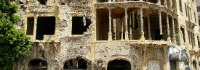 lebanon-building-428416808-p.jpg