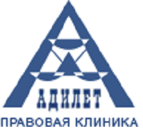 logo_Public-Foundation-Legal-Clinic-Adilet-edit.png
