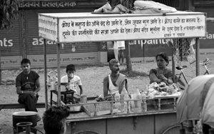 nepal-300x200-1.jpg