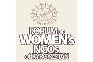 org-logo-forum-of-women-p.jpg