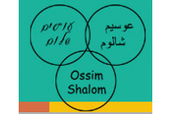 ossim-shalom-p.png