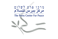 peres-center-p.png