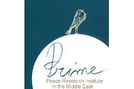 prime-p.png