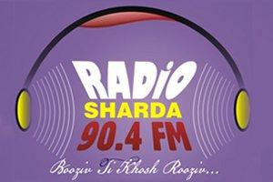 radio-sharda-p.jpg