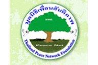 thai-pnf-p.jpg