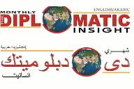 thediplomaticinsight-p.gif
