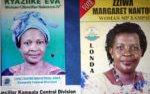 uganda-elections150.jpg