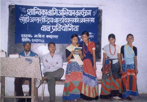 Participating in a Child Competition on the Occasion of International Children Day on 20 November 2004 under the Peace Building Campaign in Bardiya