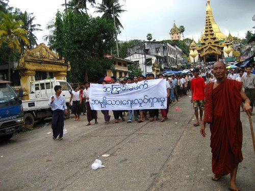 Pro-democracy demonstrations, Burma 2007
