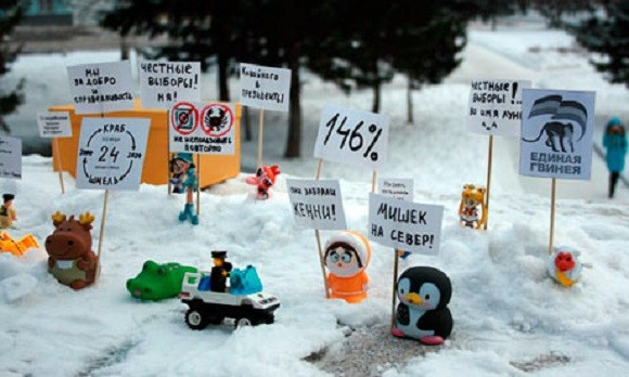 Toy protest in Barnaul