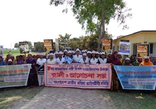 Bangladesh National Woman Lawyers' Association   Peace Insight
